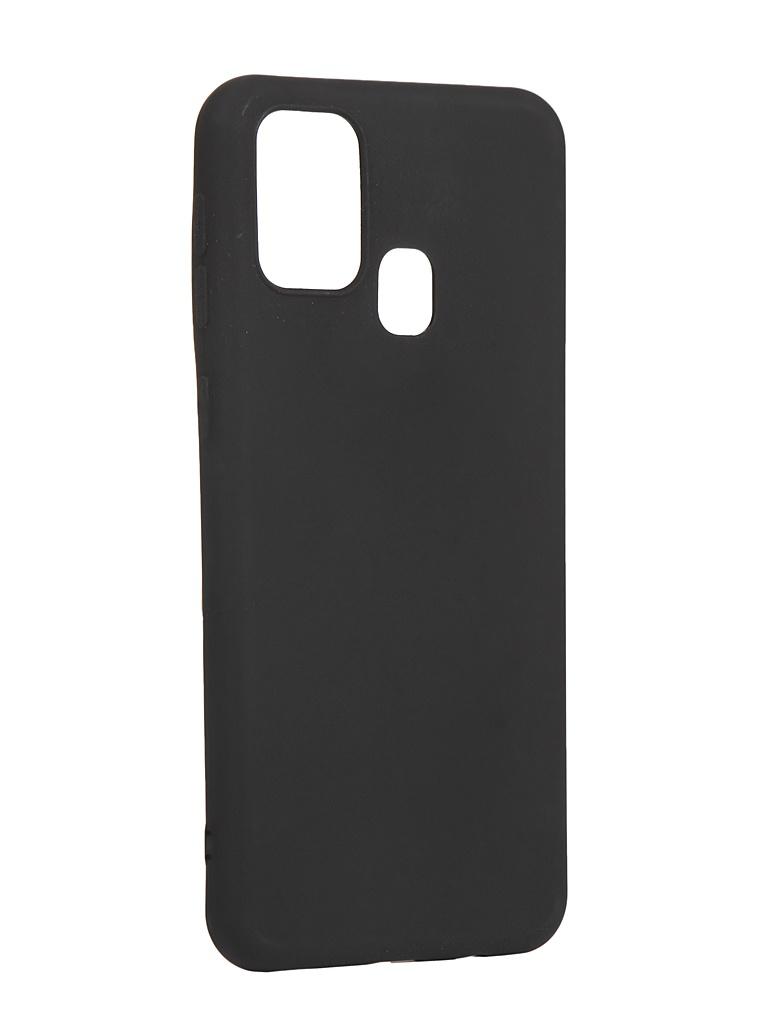 Чехол Zibelino для Samsung Galaxy M31 M315 Soft Matte Black ZSM-SAM-M31-BLK