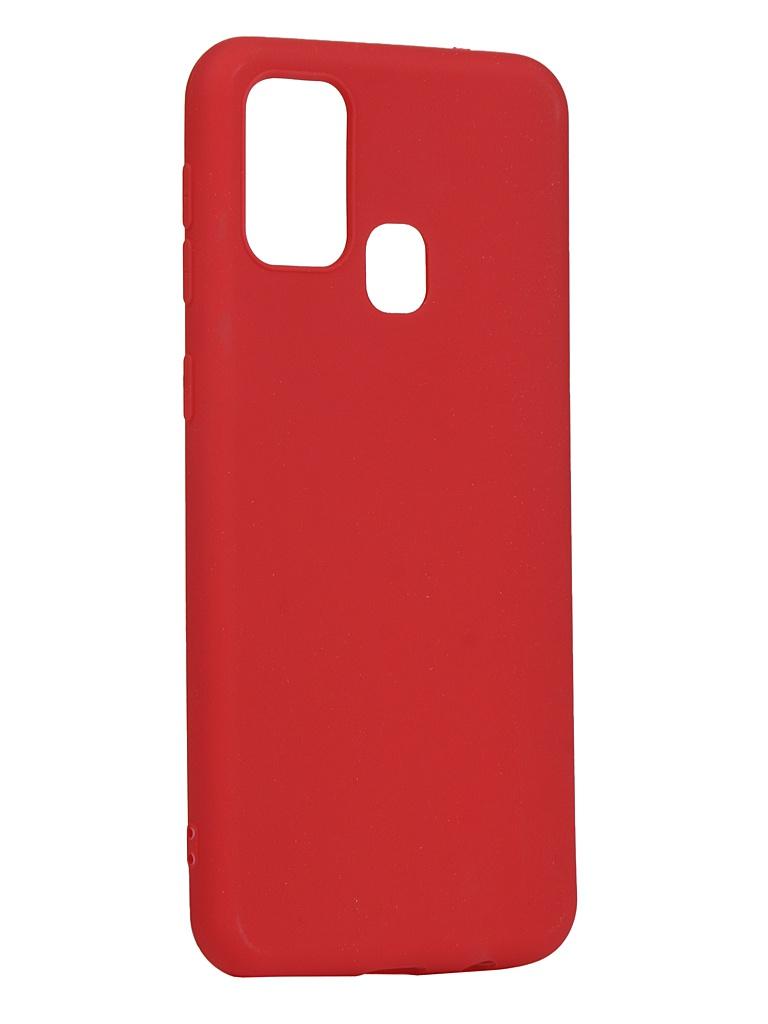 Чехол Zibelino для Samsung Galaxy M31 M315 Soft Matte Red ZSM-SAM-M315-RED