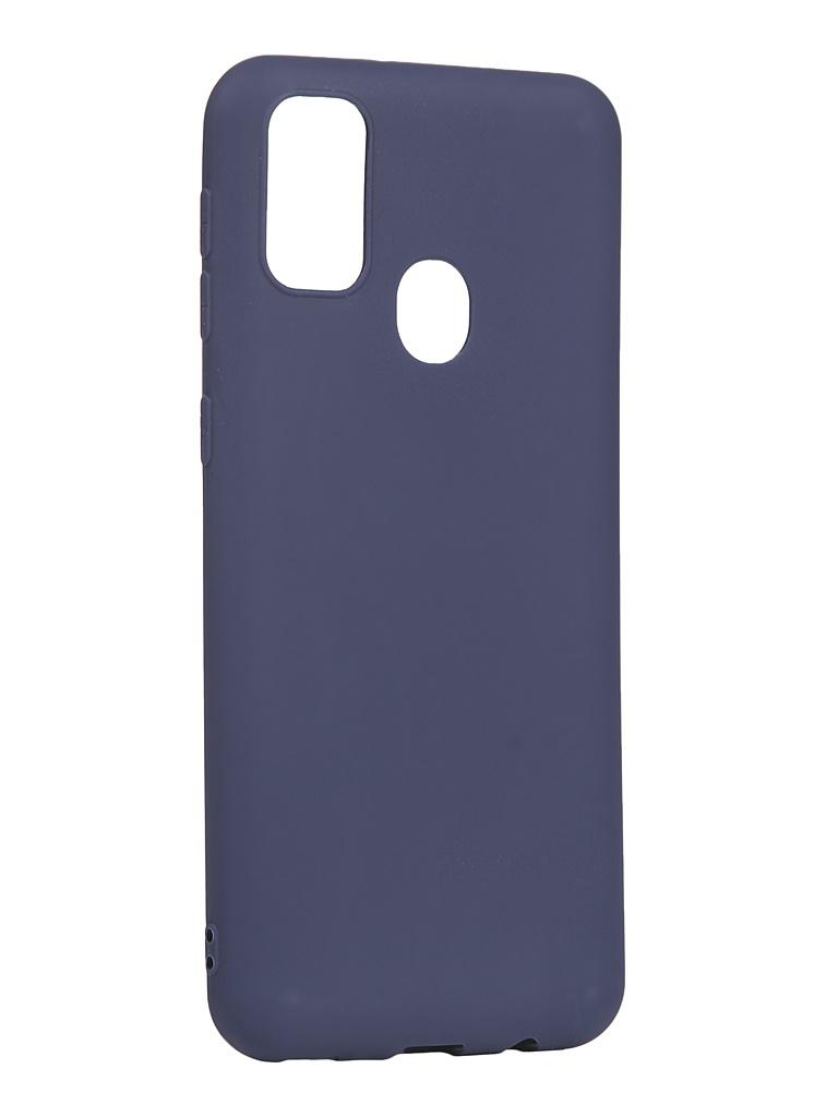 Чехол Zibelino для Samsung Galaxy M21/M30s M215/M307 Soft Matte Blue ZSM-SAM-M30S-DBLU
