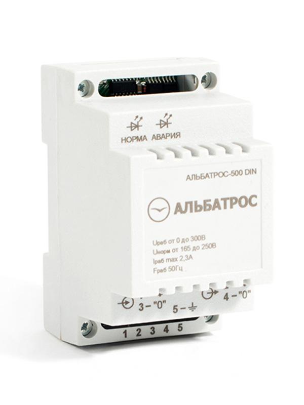 Teplocom АЛЬБАТРОС-500 DIN 221