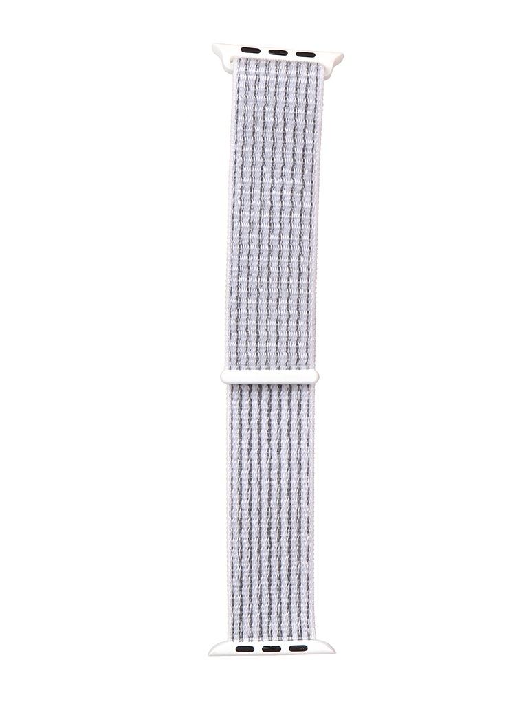 Аксессуар Ремешок Bruno для Apple Watch 42/44mm Nylon White 1015