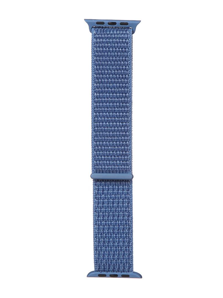 Аксессуар Ремешок Bruno для Apple Watch 42/44mm Nylon Blue b21136 аксессуар ремешок bruno для apple watch 42 44mm milano dark grey 1022