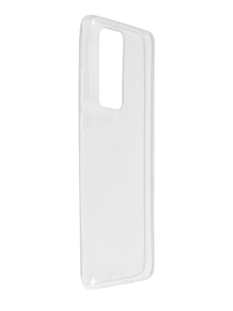 Чехол Bruno для Huawei P40 Pro Ultrathin Silicone Transparent b20582