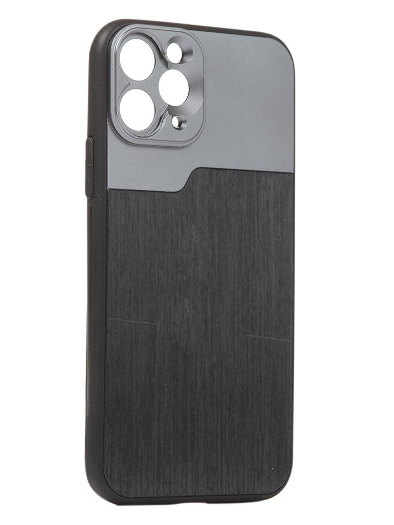 Чехол Ulanzi для APPLE iPhone 11 Pro 17mm Thread 21430
