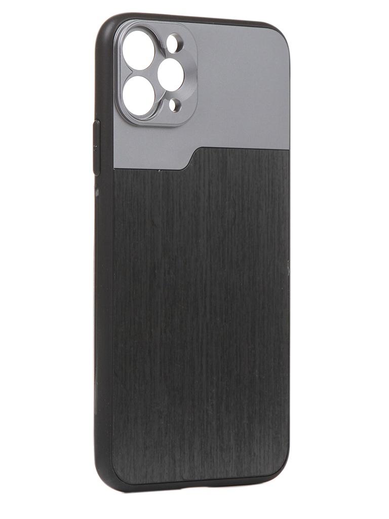 Чехол Ulanzi для APPLE iPhone 11 Pro Max 17mm Thread 20983