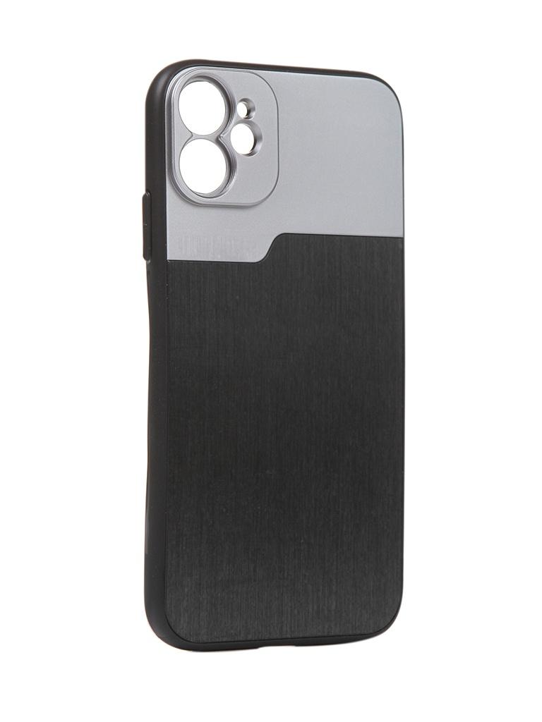 Чехол Ulanzi для APPLE iPhone 11 17mm Thread 20982