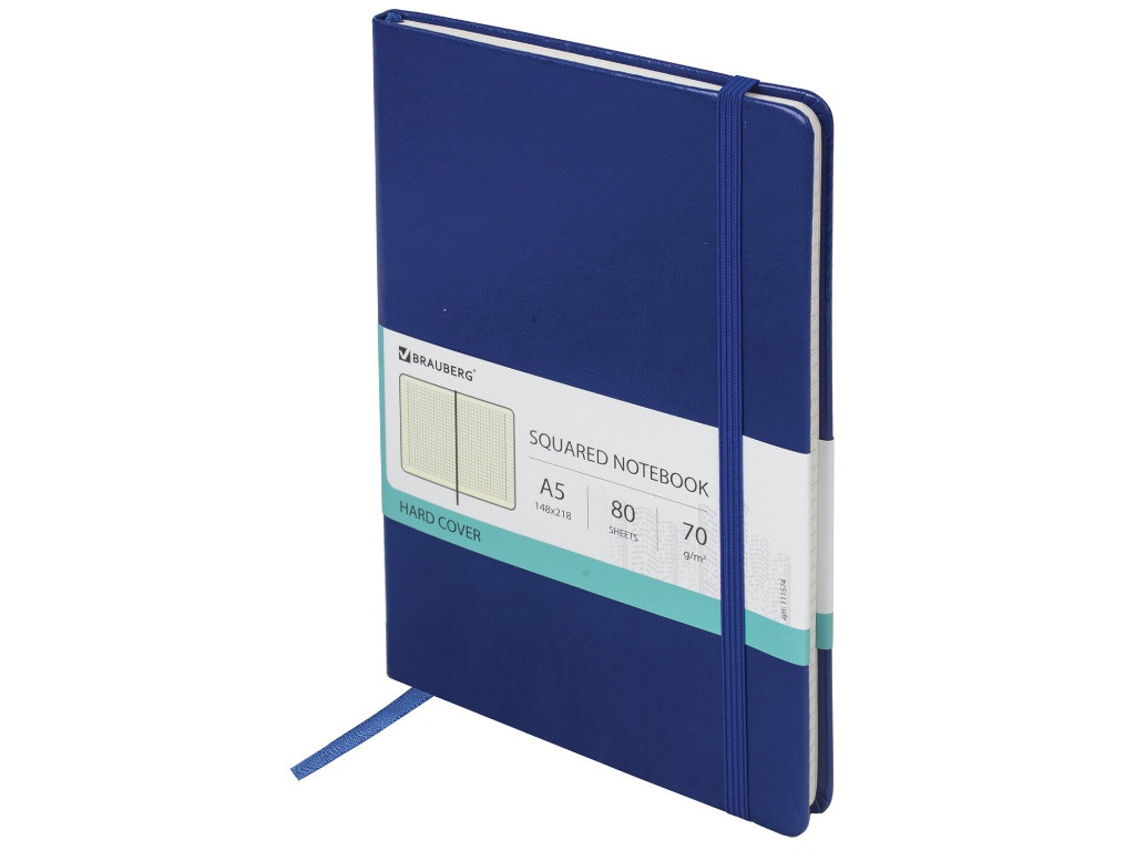 Блокнот Brauberg Metropolis Special А5 80 листов Blue 111574