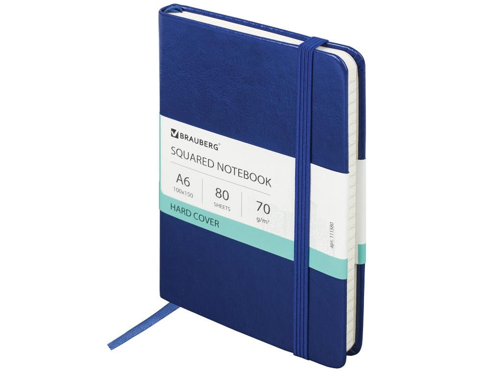Блокнот Brauberg Metropolis Special А6 80 листов Blue 111580