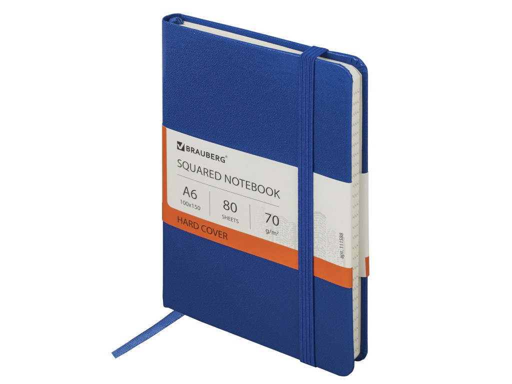 Блокнот Brauberg Metropolis А6 80 листов Blue 111588