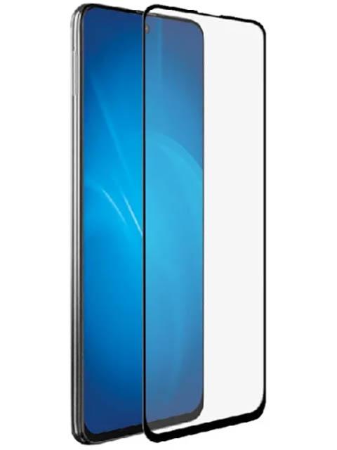 Защитный экран Red Line для Samsung Galaxy M31s Full Screen 3D Tempered Glass Glue Black УТ000021926