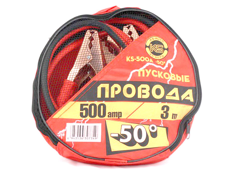 Пусковые провода KS KS-500A-50 3.0m