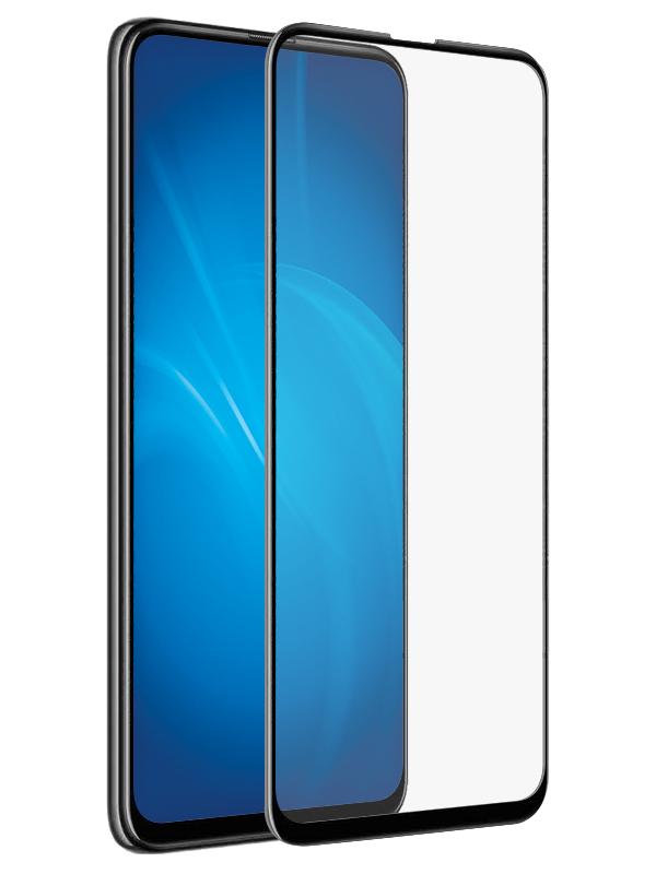 Защитное стекло LuxCase для Huawei Y9 Prime 2019 2.5D Full Glue Black Frame 78140