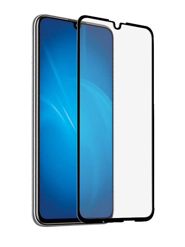 Защитное стекло LuxCase для Honor 30i 2.5D Full Glue Black Frame 78420