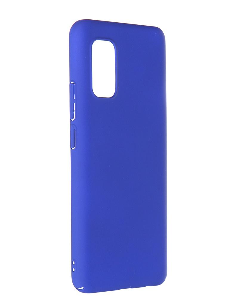 Чехол LuxCase для Vivo V17 PC Blue 63003