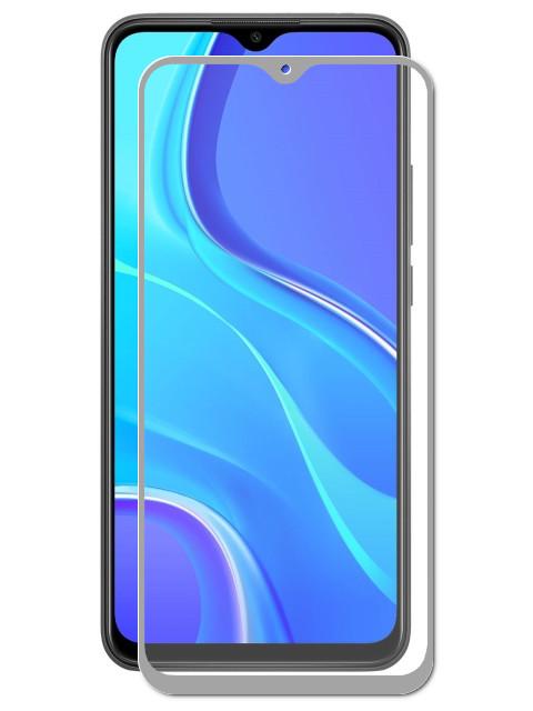 Защитное стекло LuxCase для Xiaomi Redmi 9 2.5D Full Glue Grey Frame 78363