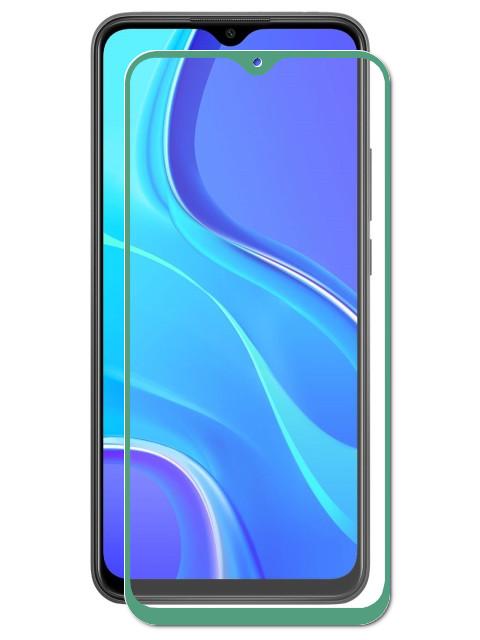 Защитное стекло LuxCase для Xiaomi Redmi 9A 2.5D Full Glue Green Frame 78368