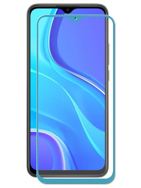 Защитное стекло LuxCase для Xiaomi Redmi 9A 2.5D Full Glue Blue Frame 78367