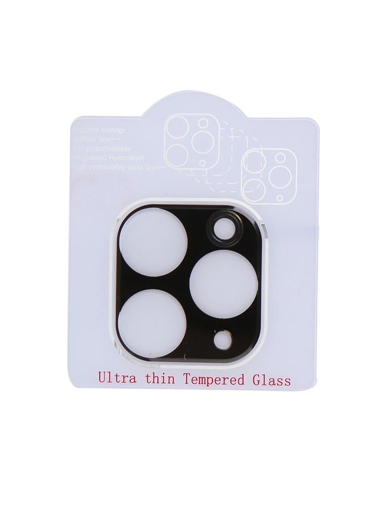 Защитное стекло LuxCase для камеры APPLE iPhone 11 Pro 82020