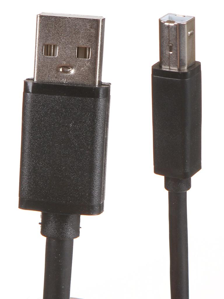 Аксессуар Palmexx USB A-B 2m PX/CBL-USB-AB-2m