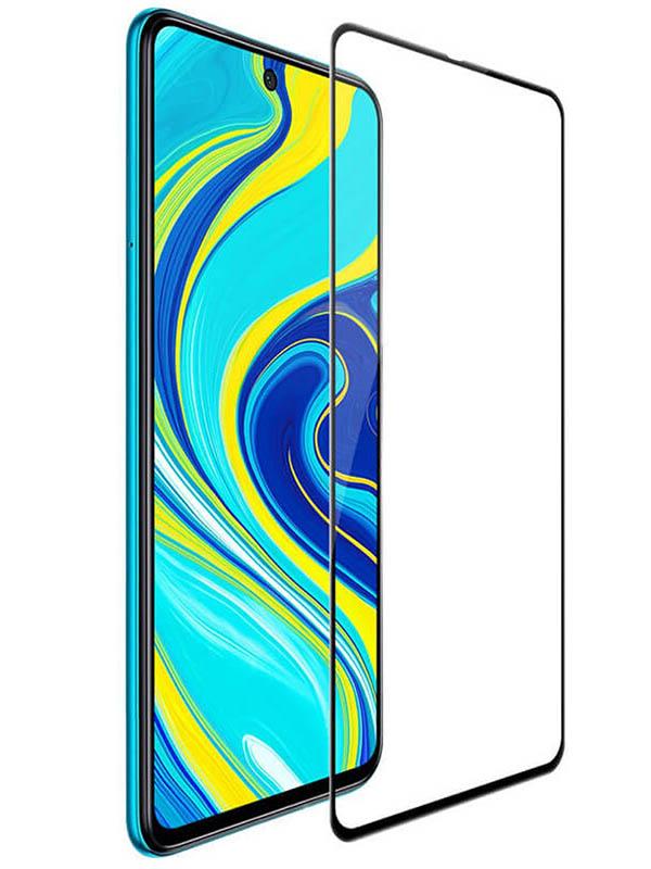 Защитное стекло LuxCase для Xiaomi Redmi Note 9 3D Full Glue Black Frame 78354