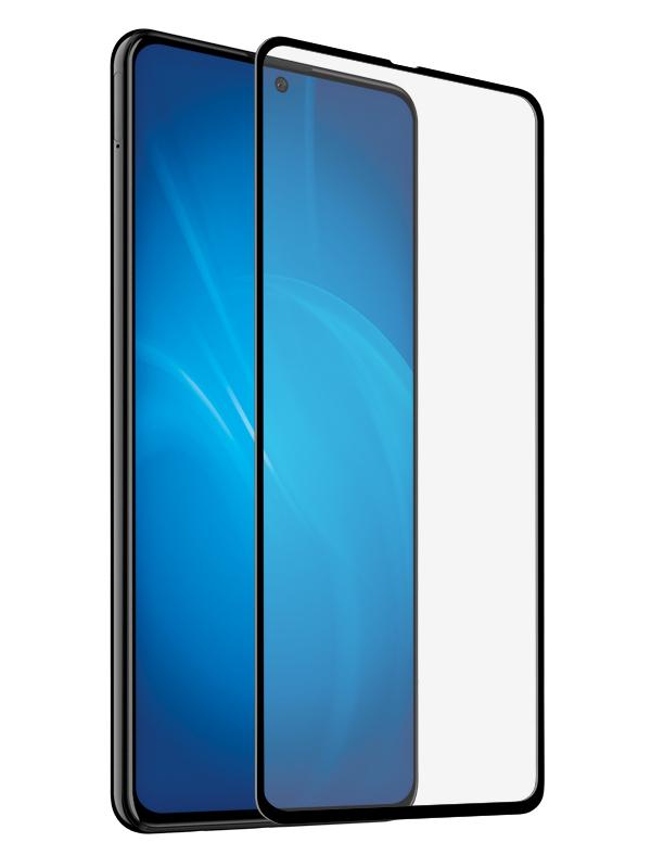 Защитное стекло LuxCase для Samsung Galaxy S20 Plus 3D PMMA Black Frame 84109