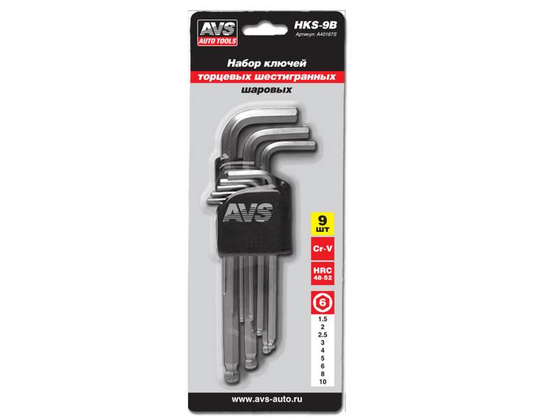 Набор ключей AVS HKS-9L A40164S