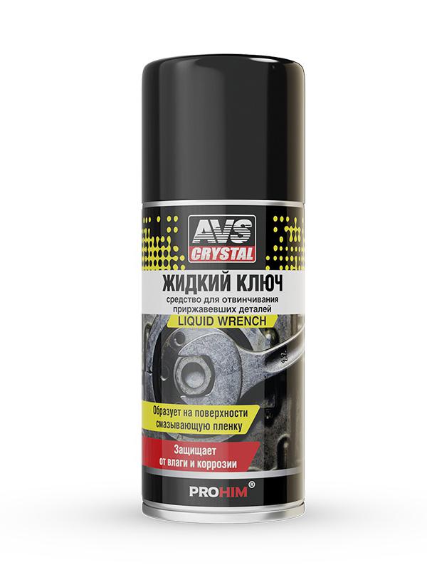 Жидкий ключ AVS AVK-196 210ml A07995S