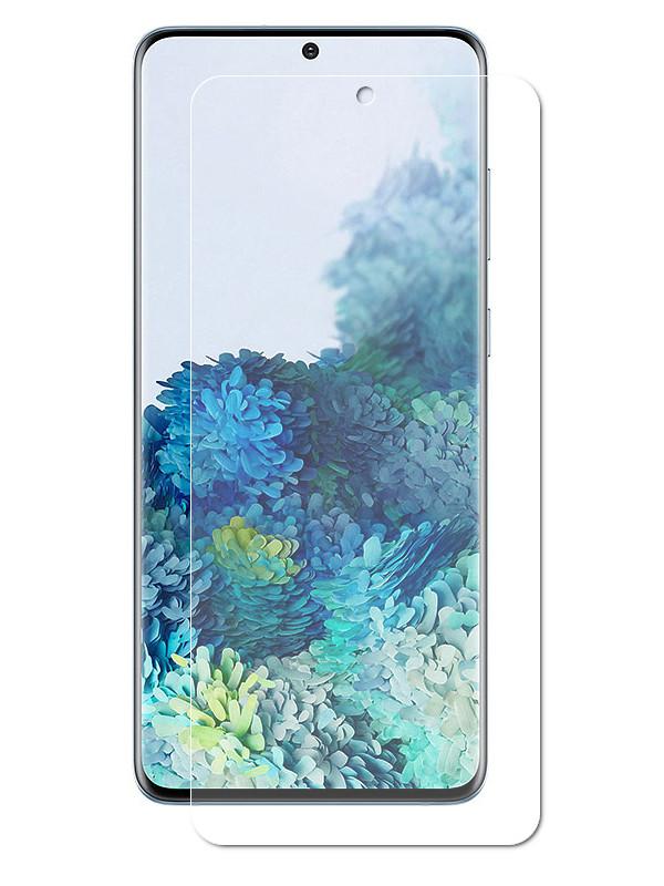 Фото - Гибридное защитное стекло Krutoff для Samsung Galaxy M31s 22816 защитное стекло skinbox apple watch 38mm