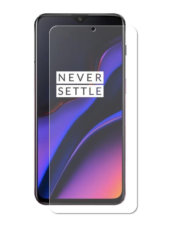 Противоударное стекло Innovation для OnePlus 6T 17982