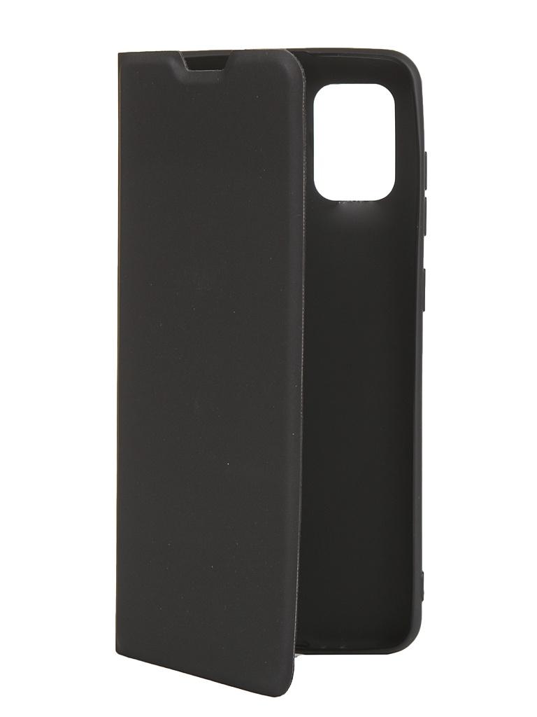 Чехол Red Line для Samsung Galaxy A31 Black УТ000021750