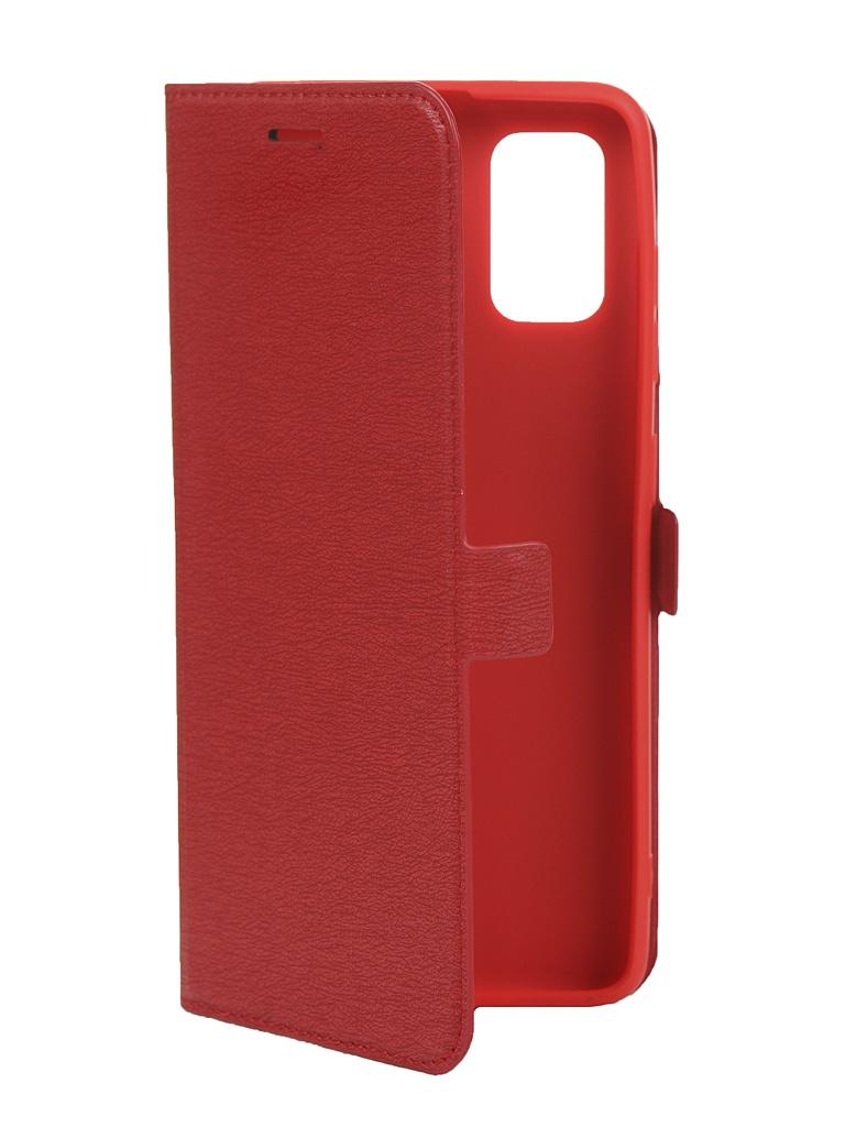 Чехол Krutoff для Samsung Galaxy A41 (A415) Red 10483