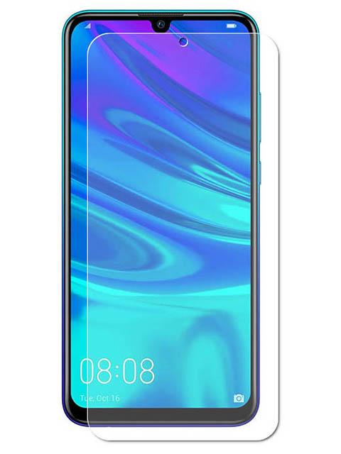 Гибридное защитное стекло Krutoff для Huawei Y6p / Honor 9A Play 22695