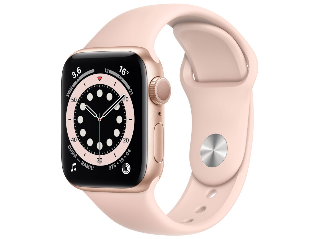 Умные часы APPLE Watch Series 6 40mm Gold Aluminium Case with Pink Sand Sport Band MG123RU/A