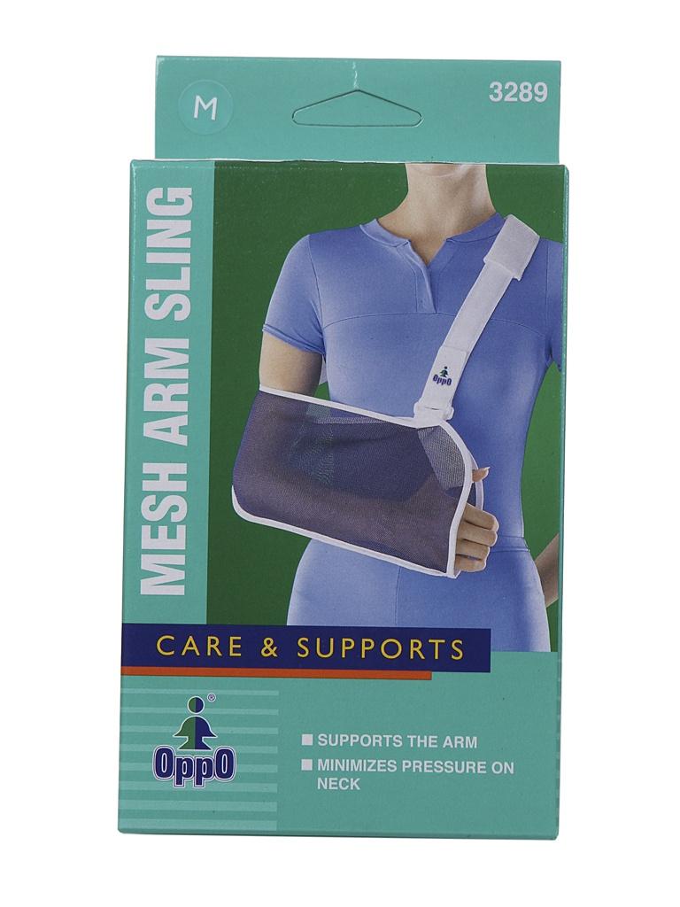 Ортопедическое изделие Бандаж плечевой Oppo Medical размер M 3289-M