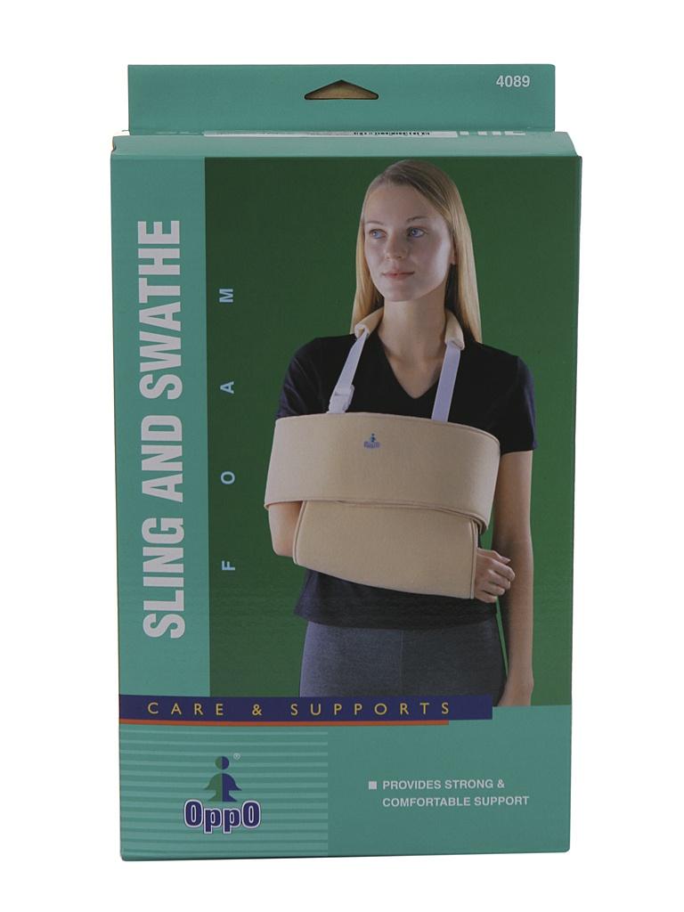 Ортопедическое изделие Бандаж плечевой Oppo Medical 4089