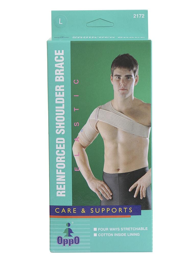 Ортопедическое изделие Бандаж на плечевой сустав Oppo Medical размер L 2172-L