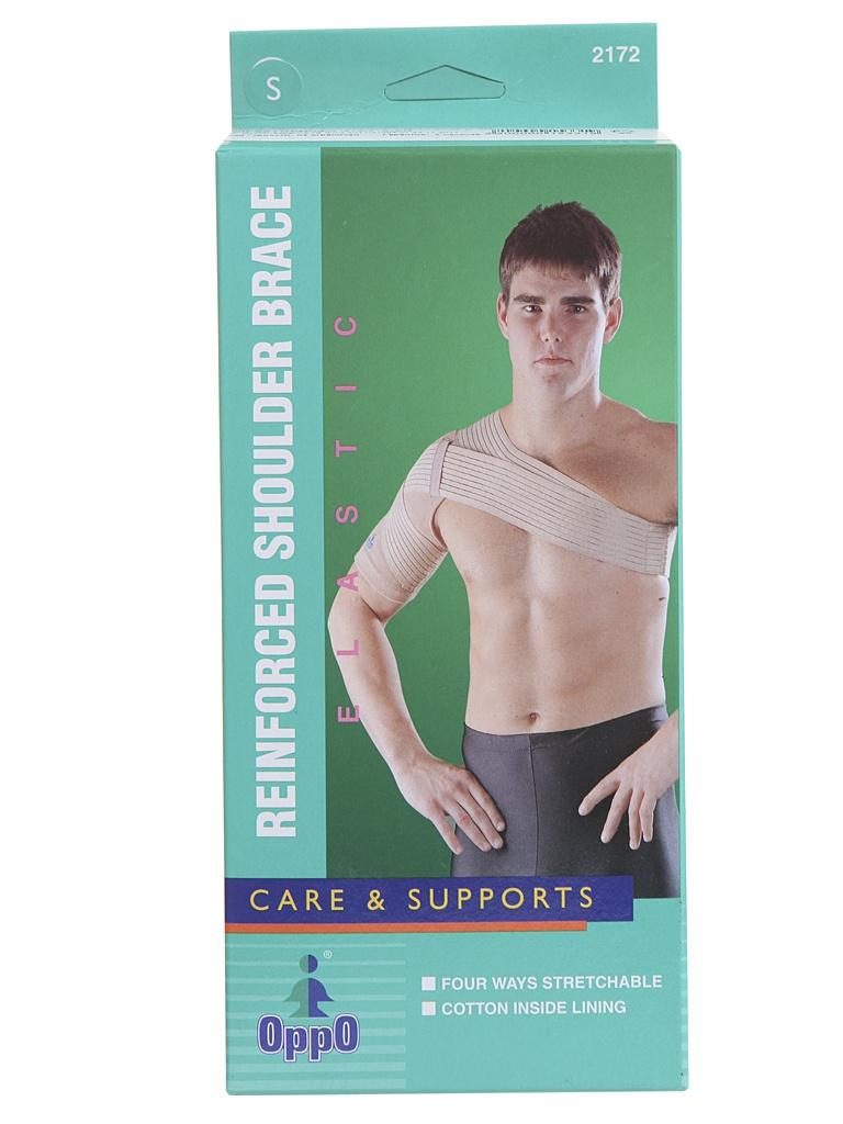 Ортопедическое изделие Бандаж на плечевой сустав Oppo Medical размер S 2172-S ортопедическое изделие бандаж на голеностопный сустав oppo medical размер s 4106 s