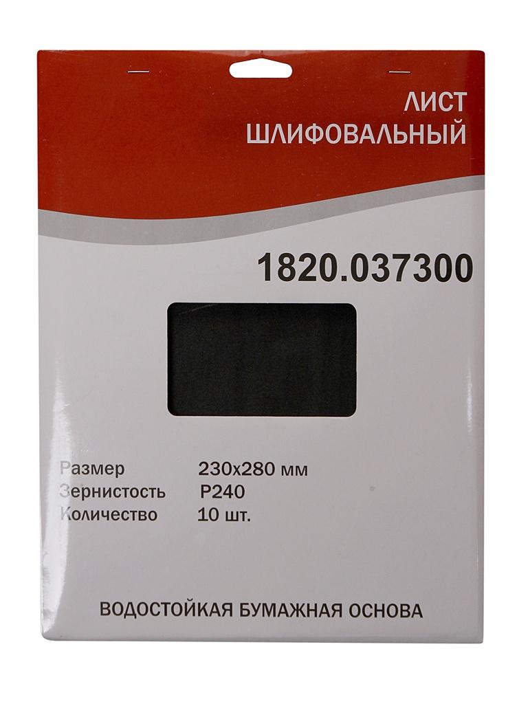 Шлифлист Elitech 230x280mm P240 10шт 1820.037300