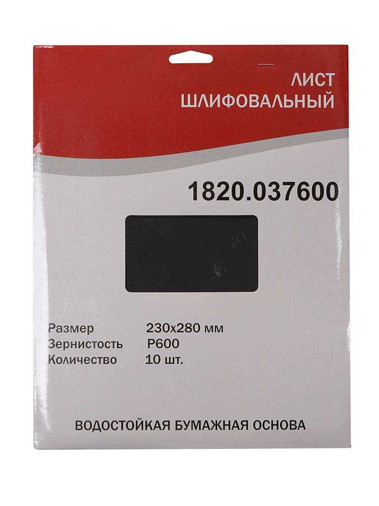 Шлифлист Elitech 230x280mm P600 10шт 1820.037600