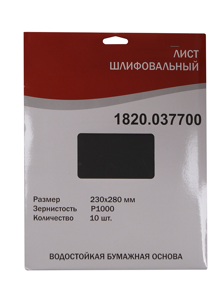 Шлифлист Elitech 230x280mm P1000 10шт 1820.037700