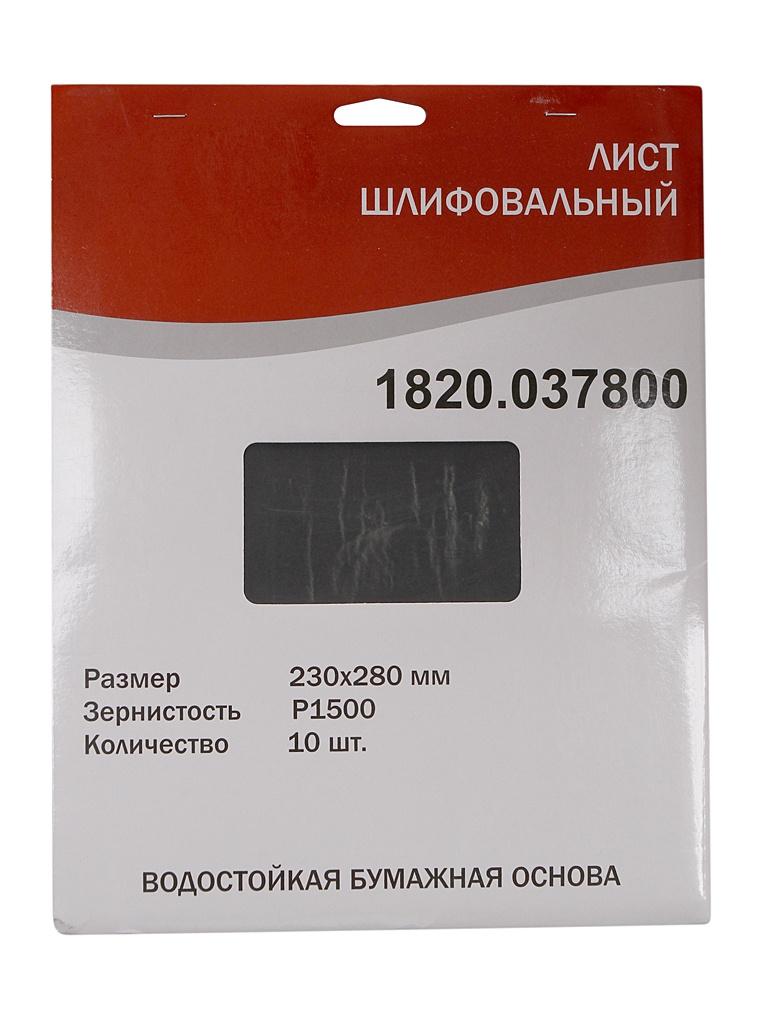 Шлифлист Elitech 230x280mm P1500 10шт 1820.037800