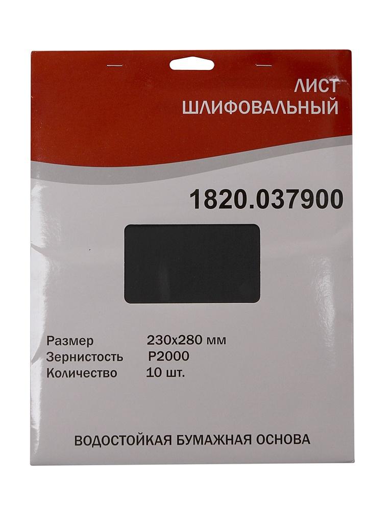 Шлифлист Elitech 230x280mm P2000 10шт 1820.037900