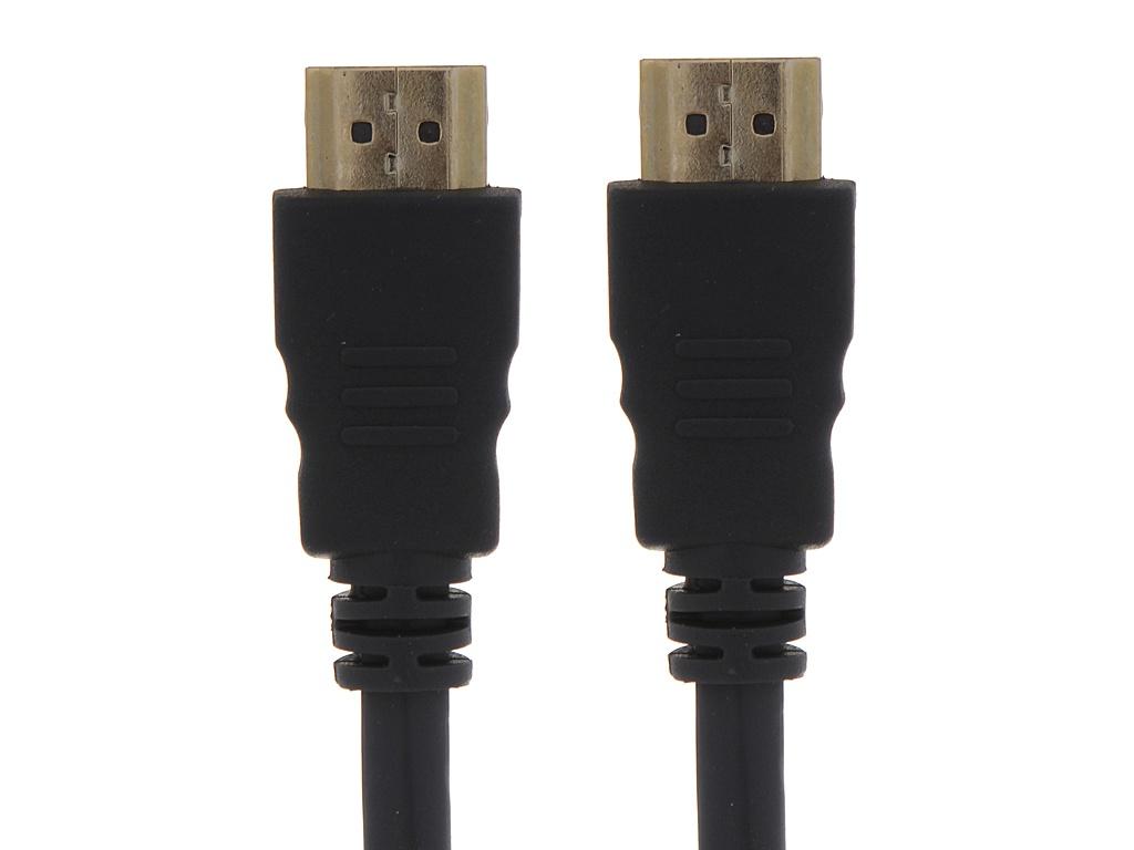 Аксессуар Wize Кабель HDMI 19M/19M v.2.0 0.5m Dark Grey CP-HM-HM-0.5M