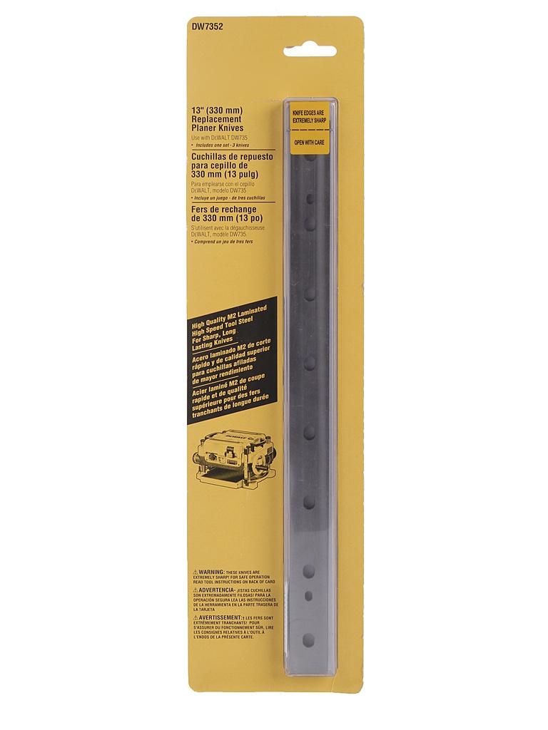 Сменные ножи для рейсмуса DeWalt (зшт) DW7352