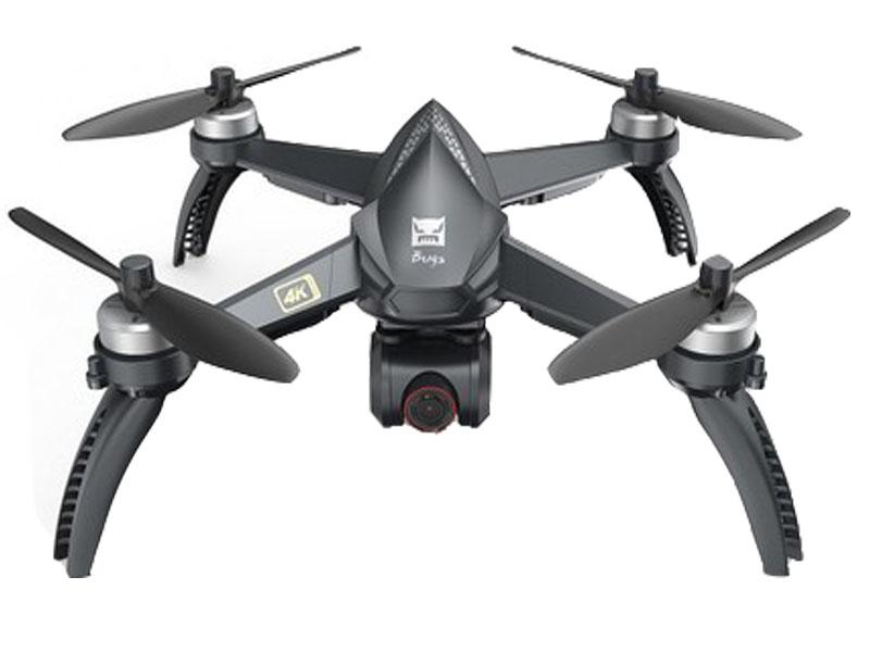 Квадрокоптер MJX Bugs 5W RTF B5W-4K-BAG квадрокоптер mjx bugs 5w rtf 2 4g