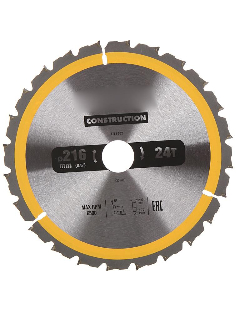 Диск DeWalt пильный по дереву с гвоздями 216x30mm DT1952-QZ сегментный пильный диск dewalt dt20728 биметаллический 10 мм 5 шт для dt20708 dt20728 qz