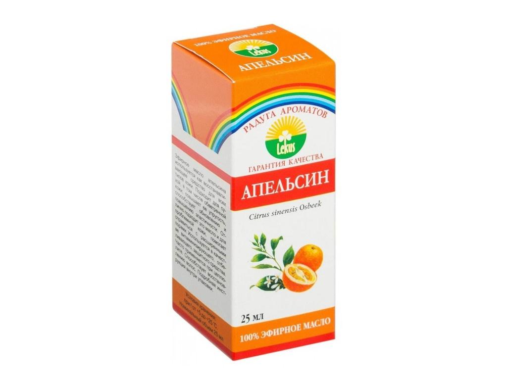 Масло эфирное Lekus Апельсин 25ml 93312