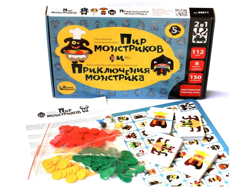 Настольная игра Десятое Королевство 2 в 1 Пир монстриков Приключения монстрика 03611