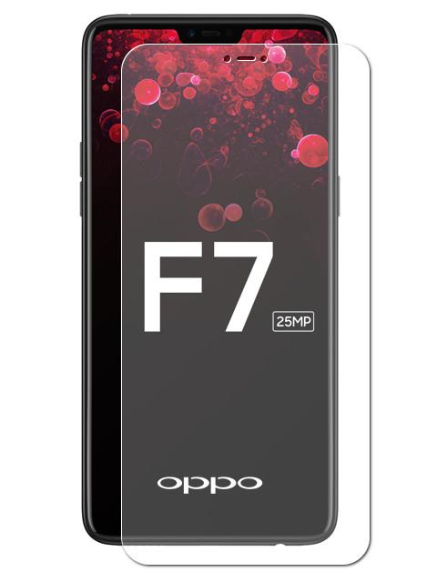 Гибридное защитное стекло Krutoff для Oppo F7 22177