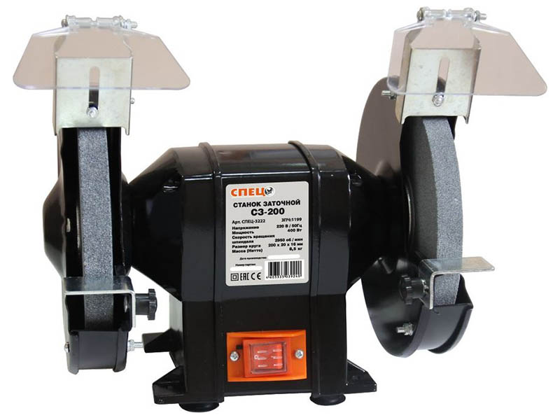 Электроточило Спец СЗ-200 400W 3222